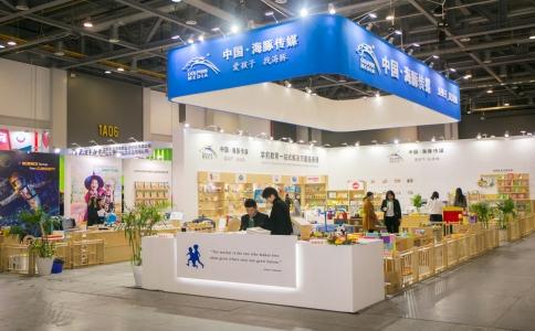 2018年12月中国幼教年会