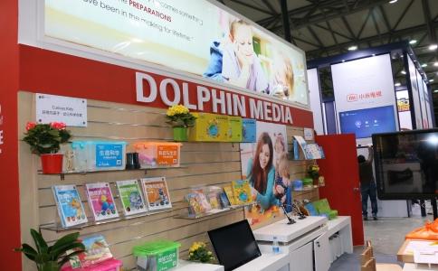 2016年3月上海国际幼教用品及装备展览会