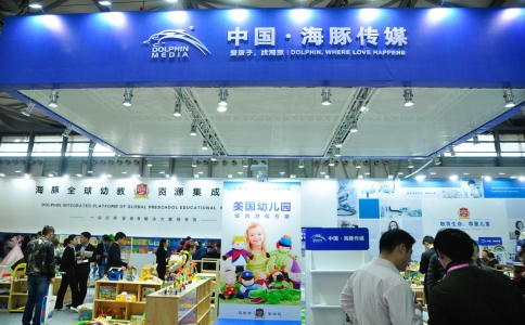 2017年上海国际学前教育装备及智慧教育展览会